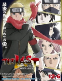 The Last: Naruto the Movie (Dub) - KimAnime