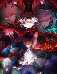 Fate/stay night Movie: Heaven's Feel - III. Spring Song (CAMRIP) - KimAnime