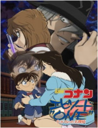 Detective Conan: Episode One - The Great Detective Turned Small (Dub) - KimAnime